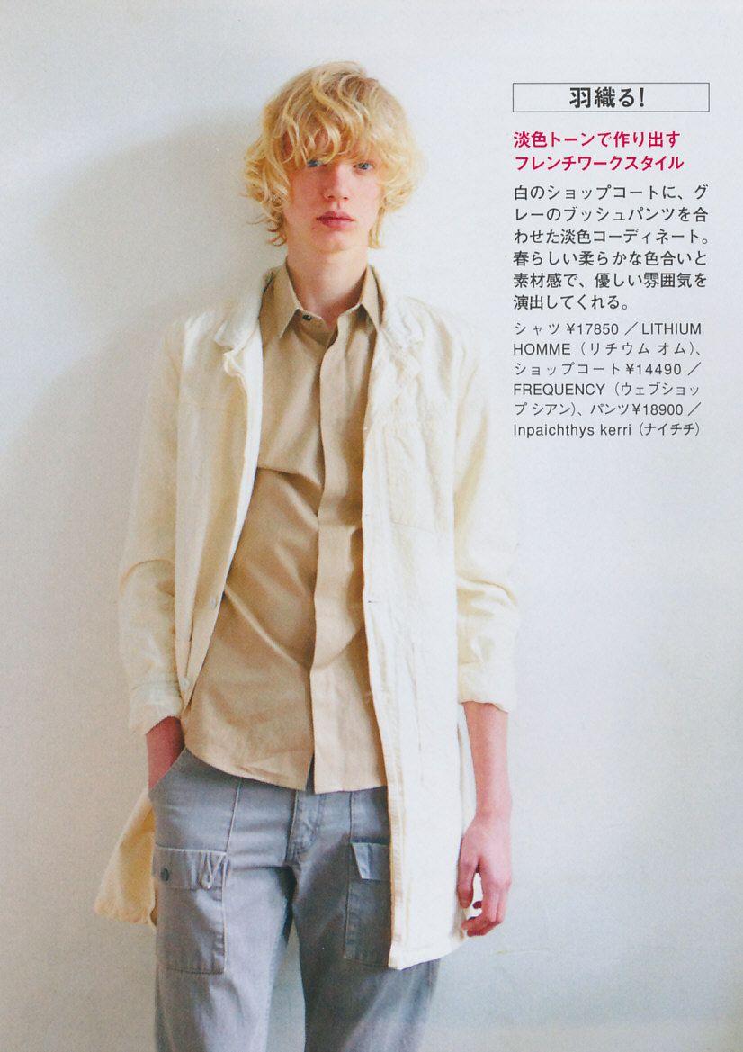 Excellent Male Model 2010年09月09日