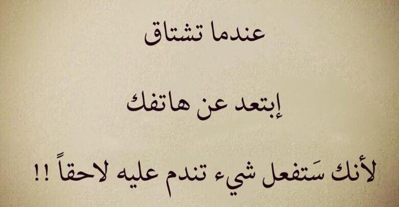 رسائل العتاب للحبيب القاسي كلمات زعل قوية