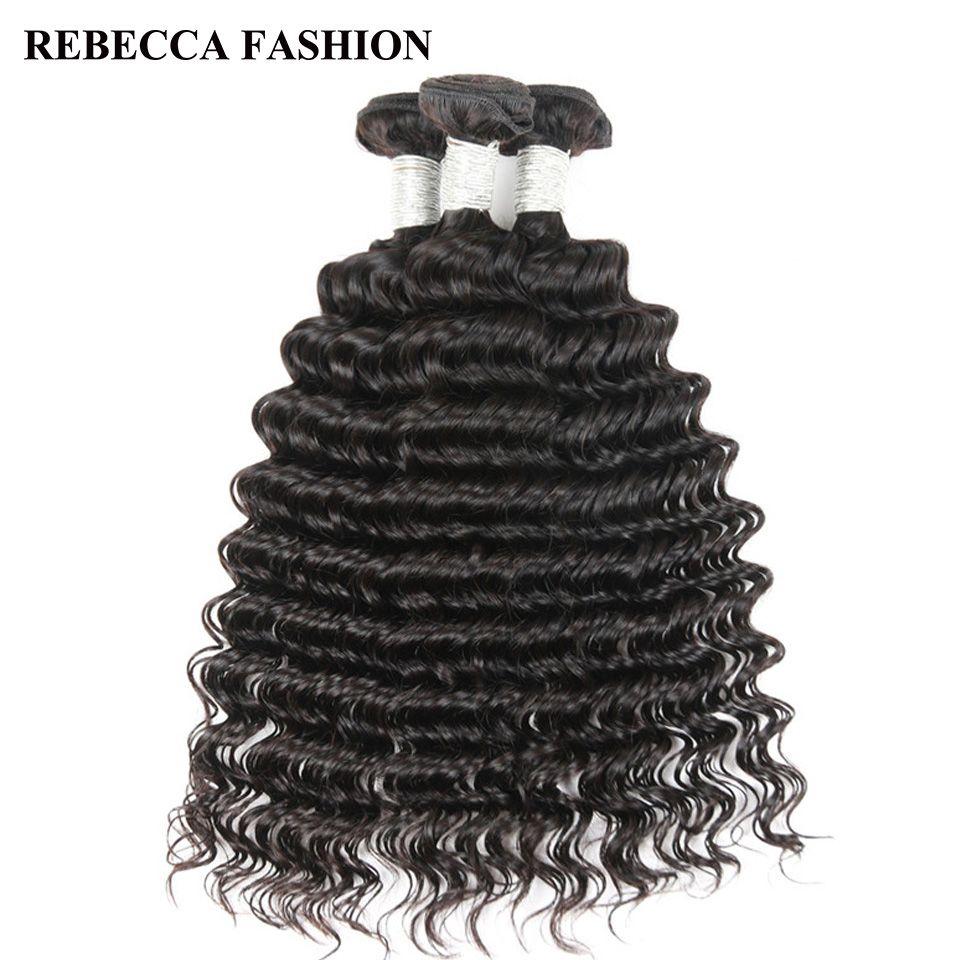 Rebecca Remy Human Hair Brazilian Hair Weave Bundles 3pcs 300g