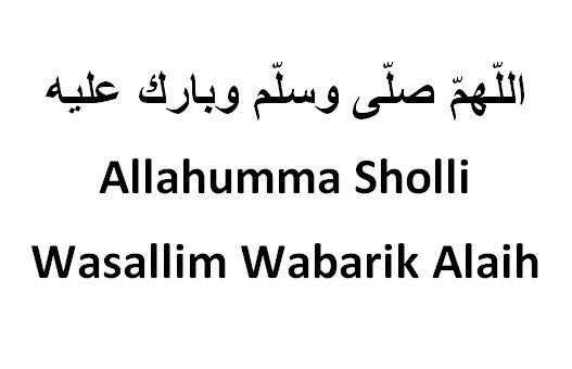 Masnasih Com Pada Postingan Kali Ini Saya Ingin Berbagi Tentang Tulisan Arab Allahumma Sholli Wasallim Wabarik Alaih Masya Allah Berk Tulisan Membaca Gambar