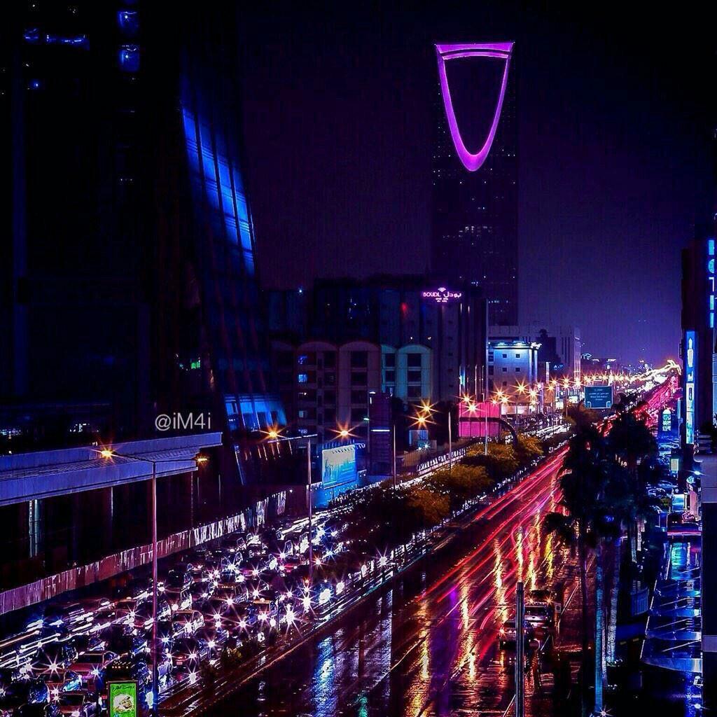 Pin By Tahani On City S Lights Saudi Arabia Culture Riyadh Saudi Arabia Riyadh