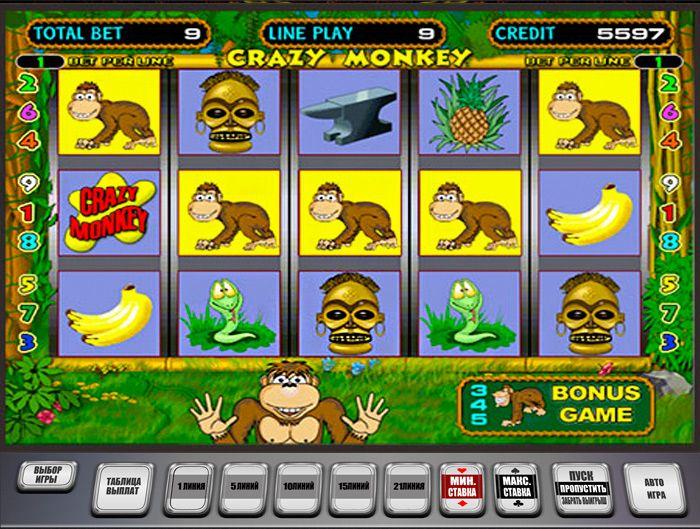Играть в игровые автоматы бонус за регистрацию