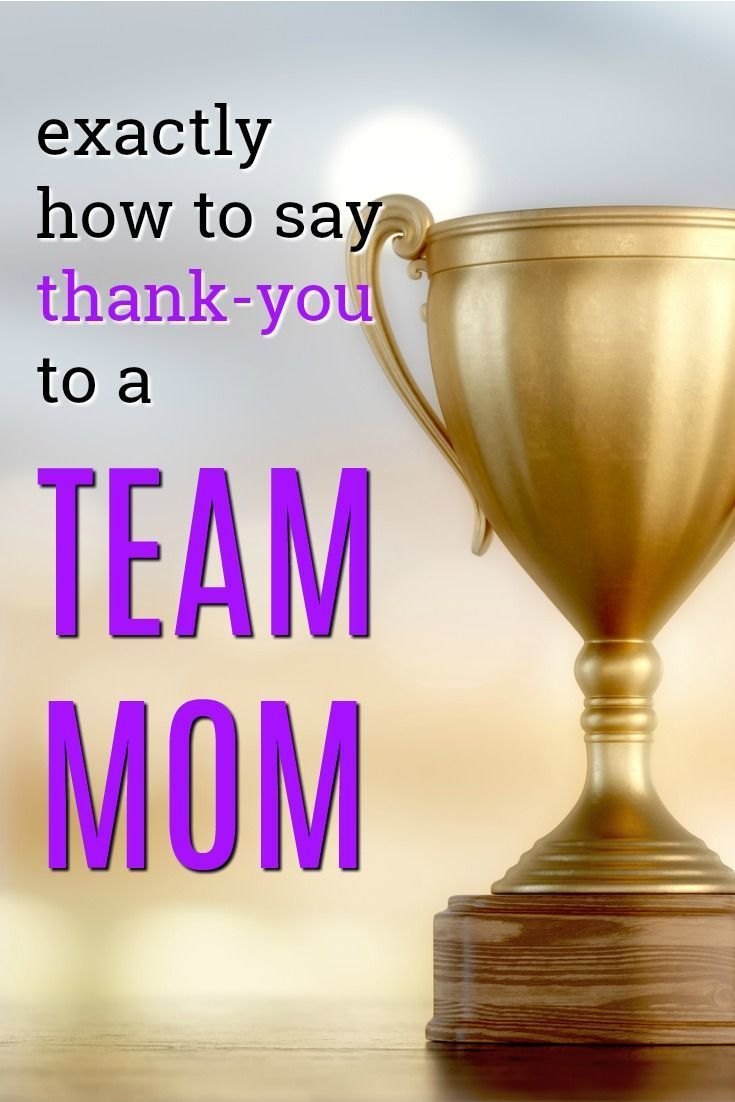 20 Thank You Gift Ideas for Team Moms | Gifts For Everyone on Your ...