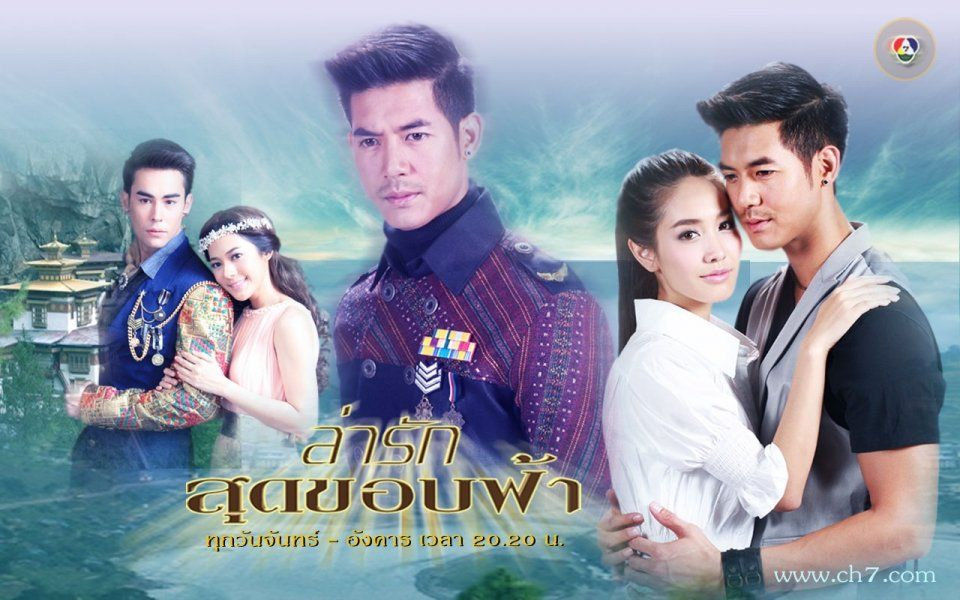 Lah Ruk Sut Kob Fah Episode 14 English Sub With Images Thai