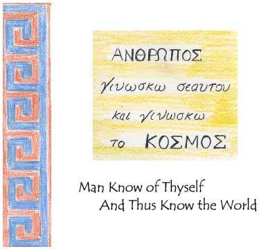 waldorf th grade teaching ancient greek mythology know waldorf 5th grade teaching ancient greek mythology know thyself homeschool curriculum sample