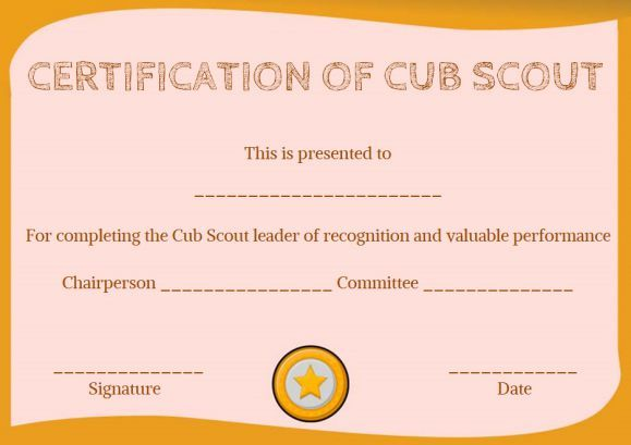 Cub scout advancement certificate scout certificate templates cub scout advancement certificate yelopaper Choice Image