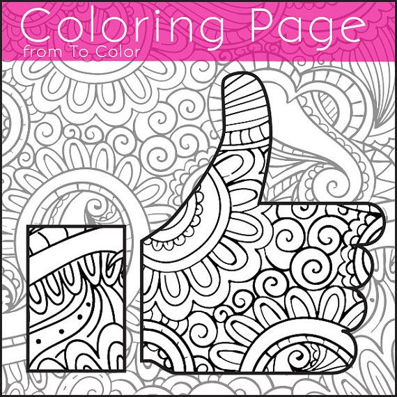 Printable Thumbs Up Coloring Page for Adults, PDF / JPG, Instant ...
