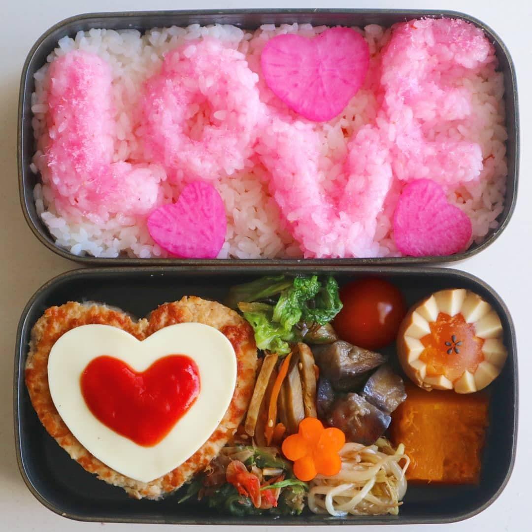 想いとおいしさを詰めちゃおう 愛情いっぱいバレンタイン弁当 バレンタイン 弁当 食べ物のアイデア 弁当