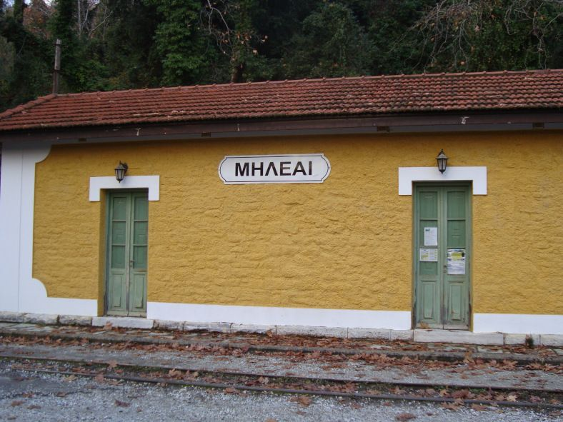 Milie, a beautiful village in Pilio! http://goo.gl/yUeD7k #travel #greece