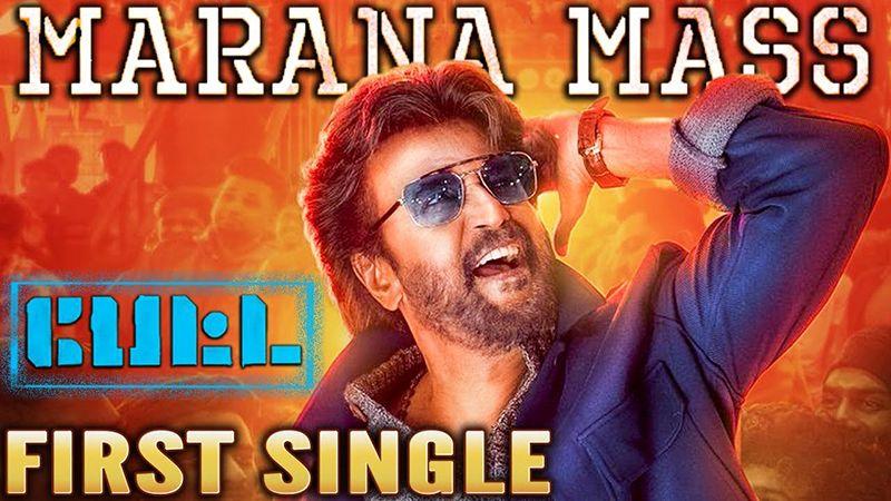 Superstar Rajinikanth Petta Marana Mass Lyric Video