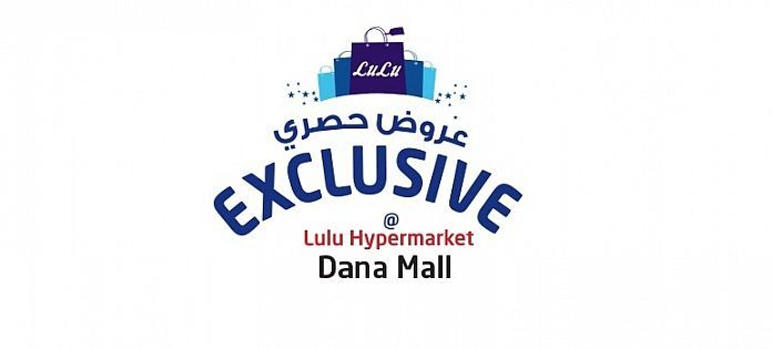 عروض لولو البحرين دانة مول من 25 حتى 28 أكتوبر 2017 Exclusive Deals Pop Tarts Snack Recipes Hypermarket