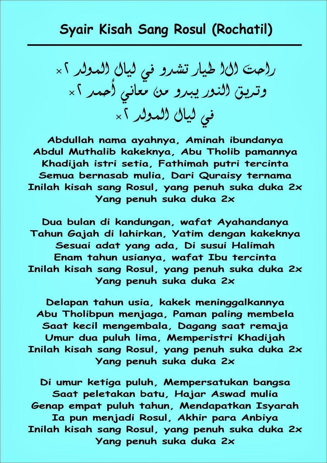 Kisah Sang Rasul Lirik : kisah, rasul, lirik, Lirik, Qasidah, Kisah, Rosul, (Rohatil, Athyaru, Tasydu), Syarifuddin, Official, Lagu,, Lirik,
