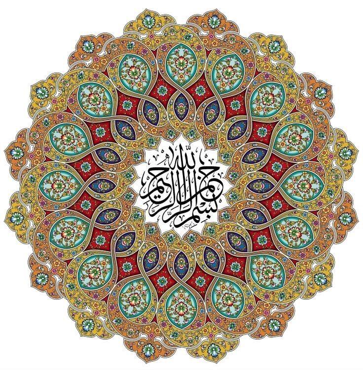 pin von marila auf قالب های آماده (mit bildern