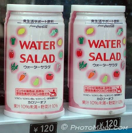 Bet you never saw this one. Released in 2004 by #Coca-Cola the Salad Water comes in 6 different flavor #packaging PD