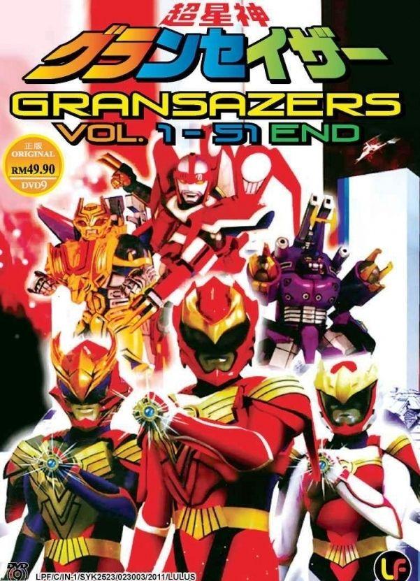 DVD CHOUSEISHIN GRANSAZER Vol 1-49End Complete TV Series Region All
