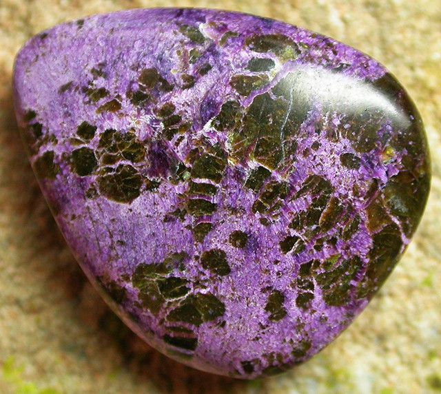 32.11 CTS STICHTITE POLISHED STONE [MGW3250]  NATURAL STICHTITE GEMSTONE  FROM GEMROCKAUCTIONS.COM