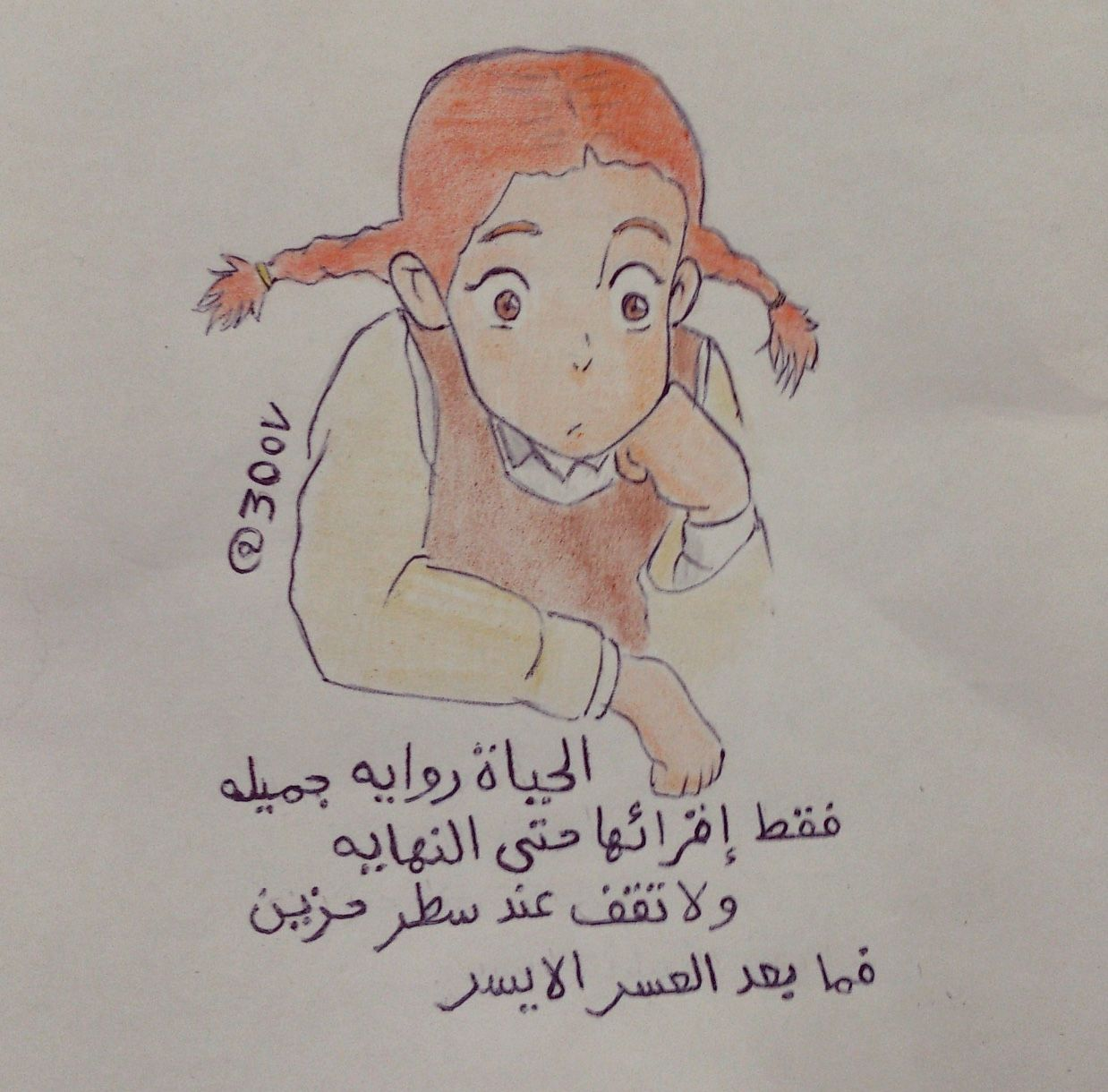 صور كلمات رسوم متحركة رسم Graffiti Cartoons Drawing Quotes Animated Drawings