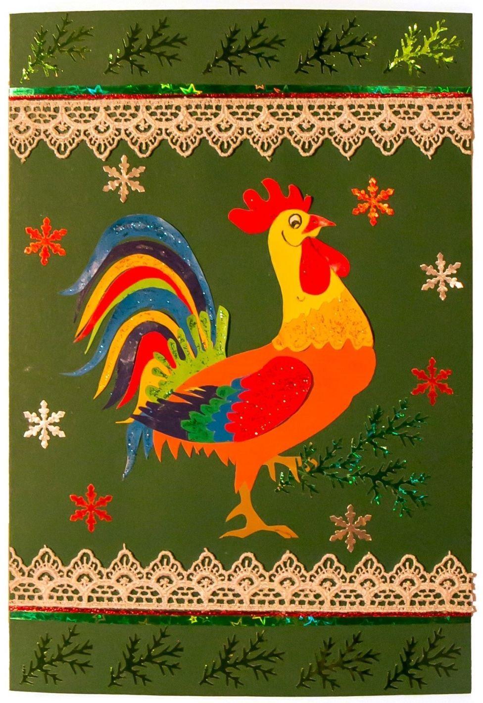 Конспект урока новогодние поздравительные открытки