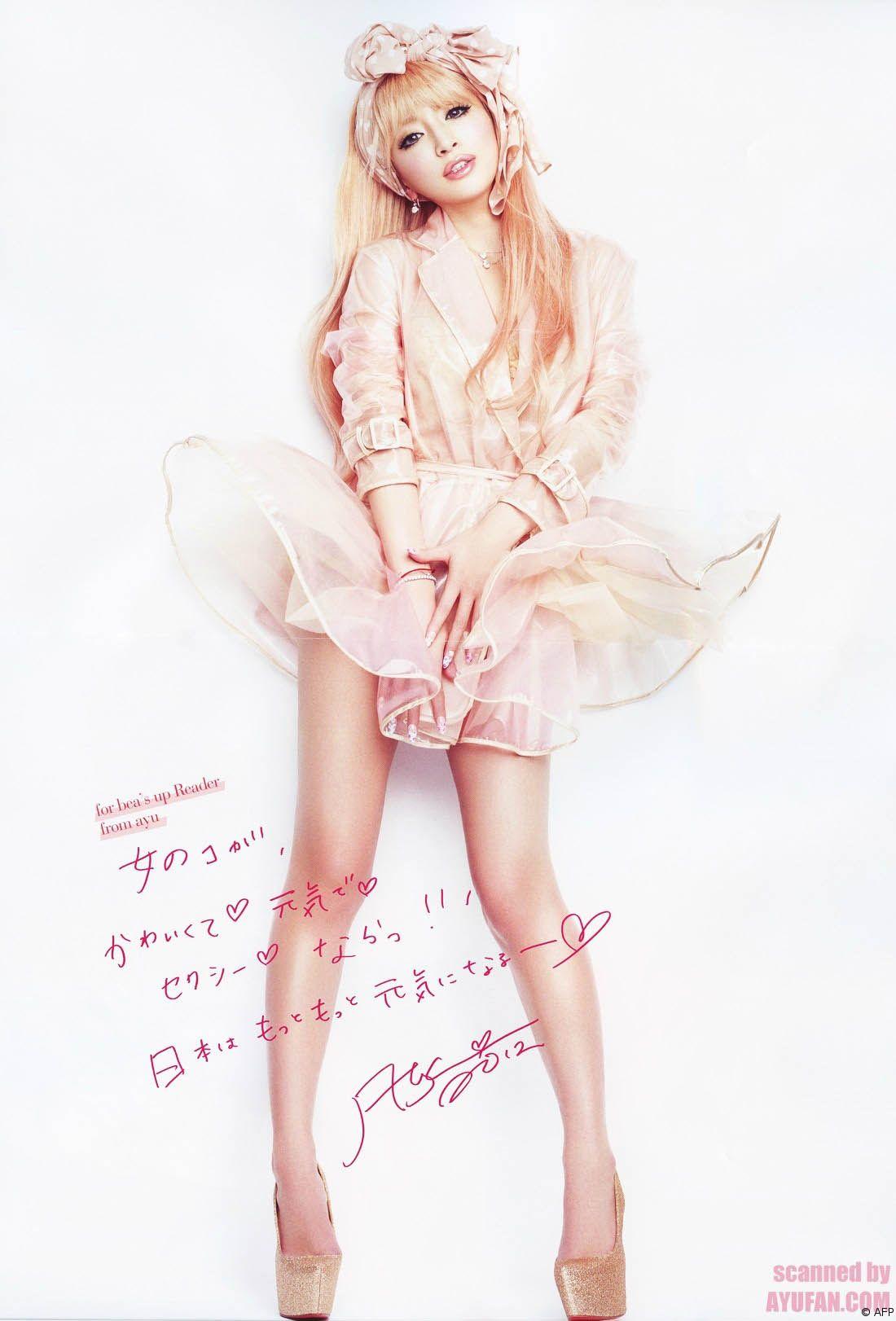 Mirrorcle World HD - Ayumi Hamasaki Wallpaper (13630847 ...   Ayumi Hamasaki 2012