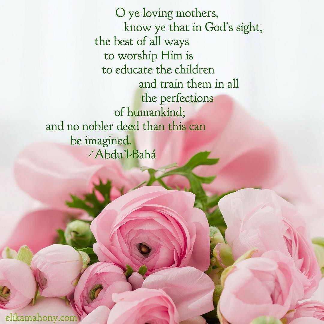 Dedicating this beautiful quotation to all my friends who are dedicating this beautiful quotation to all my friends who are mothers may your day be izmirmasajfo