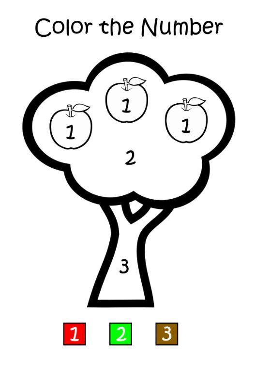 apple tree color by number preschool apples pinterest apple tree preschool apple theme. Black Bedroom Furniture Sets. Home Design Ideas
