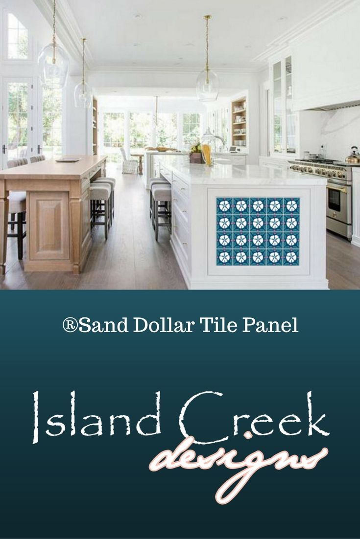 Coastal Sand Dollar Tile Pattern Panels On Crystal Clear Material ...