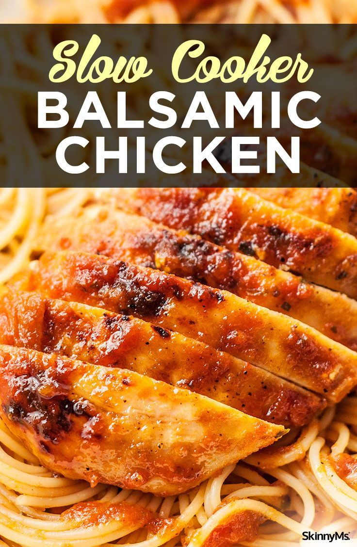 Slow Cooker Balsamic Chicken #chickenbreastrecipeseasy