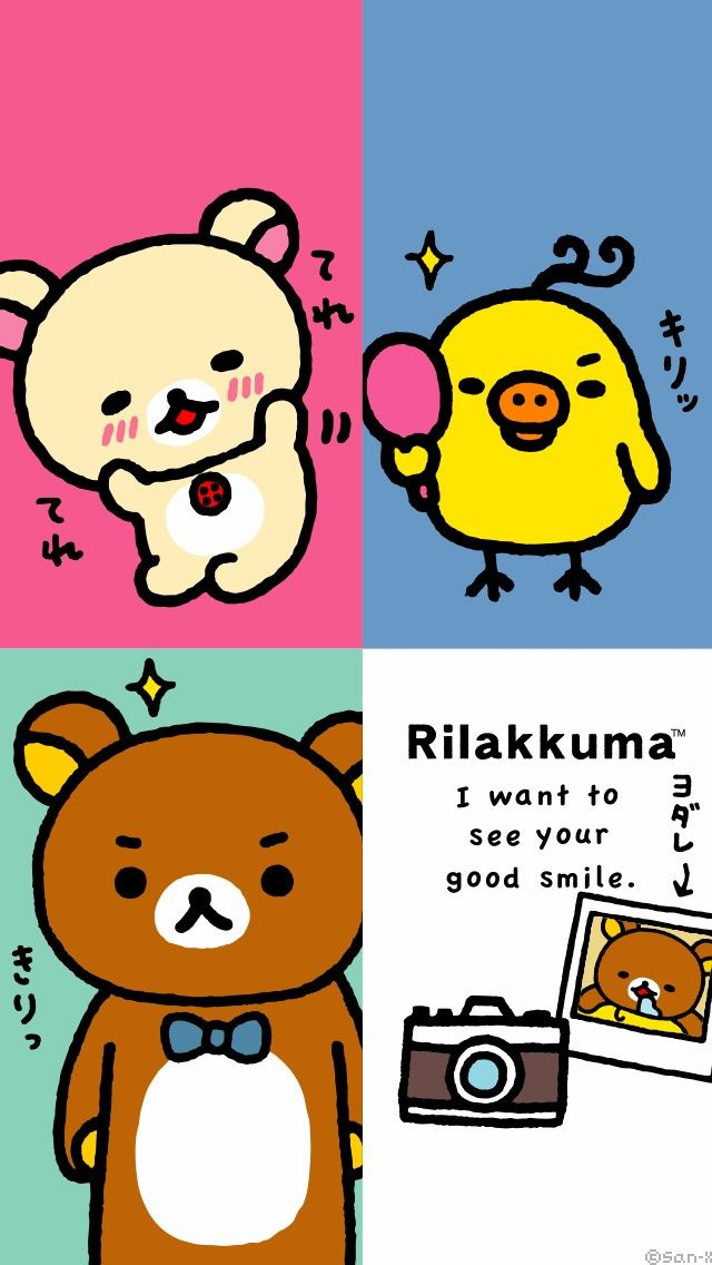 hello • ♡BunnyPeach ☾♡ Rilakkuma wallpaper, Cute