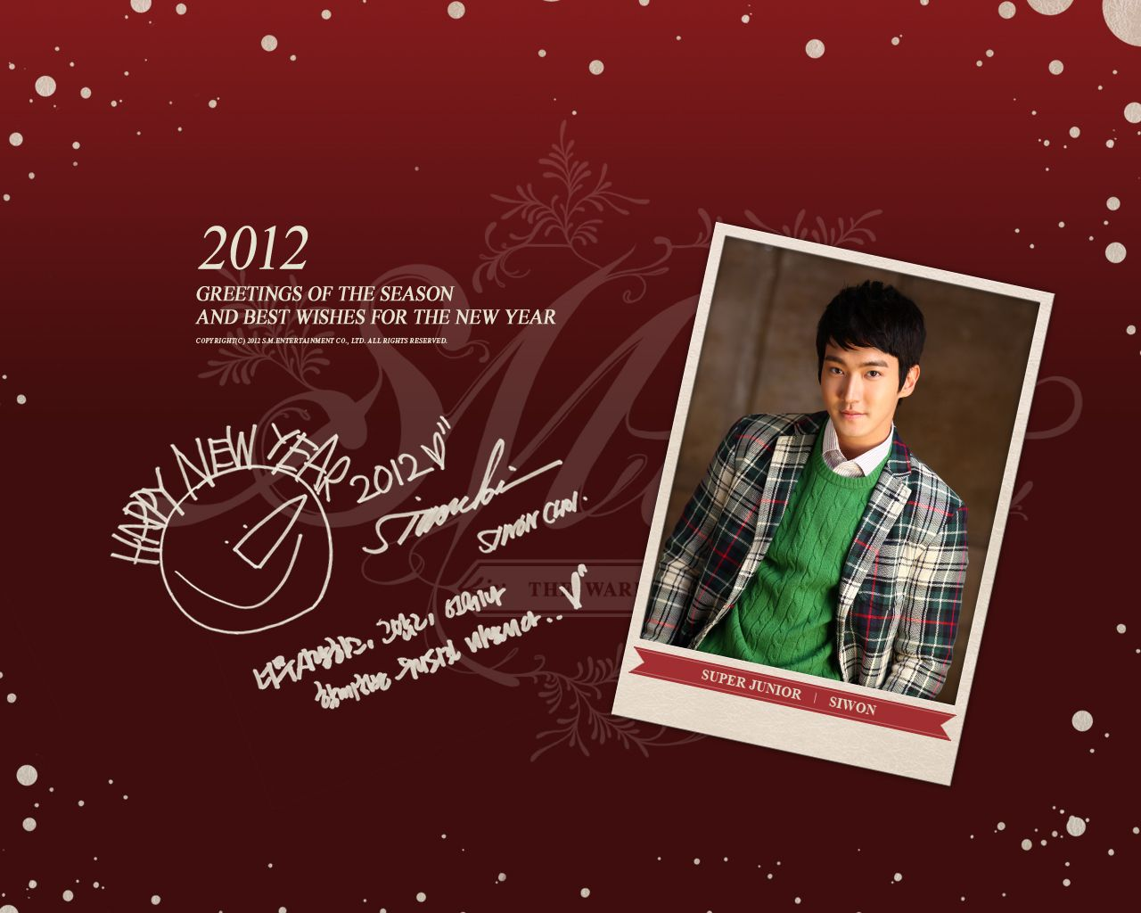 dont miss siwon choi wallpaper with signature hd wallpaper