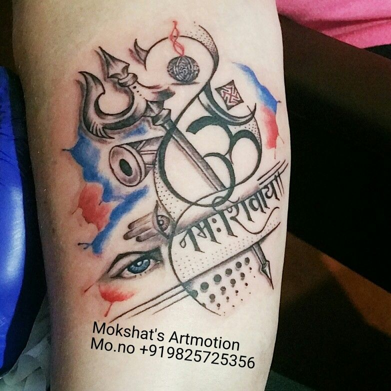 Tattoo Designs Mahakal: Mahadev Tattoo Shiv Damru Rudraksh Shiva Eye Tattoo D Har Har