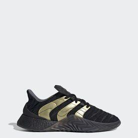 adidas Sobakov shoes beige