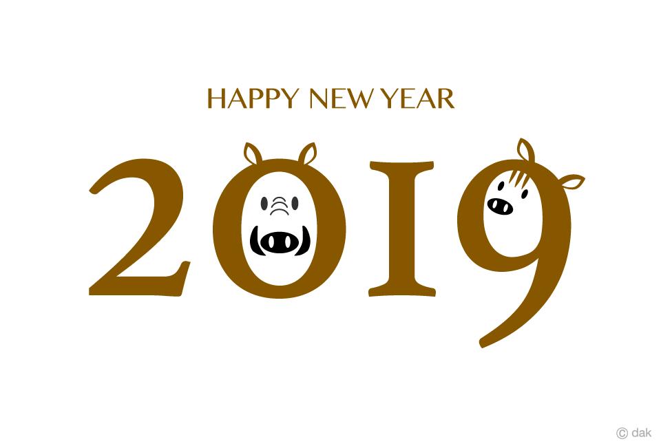 2019年文字に可愛いウリボウとイノシシの顔をデザインした亥年年賀状