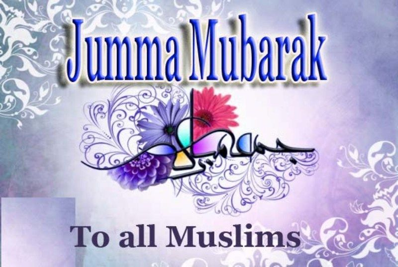 Jumma tul mubarak wallpapers images greetings jummah mubarak jumma tul mubarak wallpapers images greetings m4hsunfo Choice Image