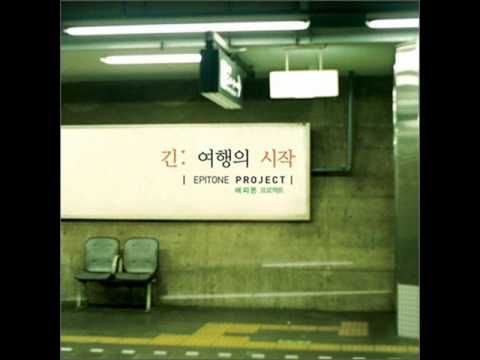 간격은 허물어졌다 (Gaps broke down) - Epitone Project