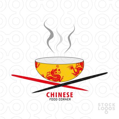 Logo Maker Premium Logos For Sale Brandcrowd Logo Maker Chinese Food Logo Design