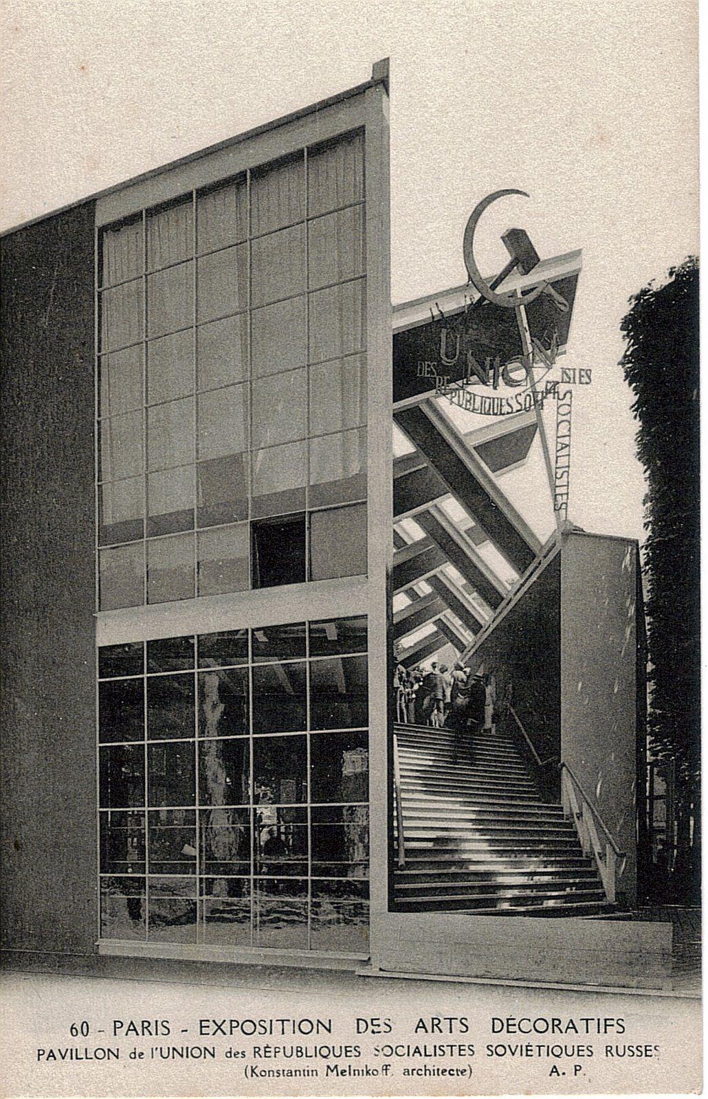 Konstantin Melnikov Pavillon De L Urss Pour L Expo