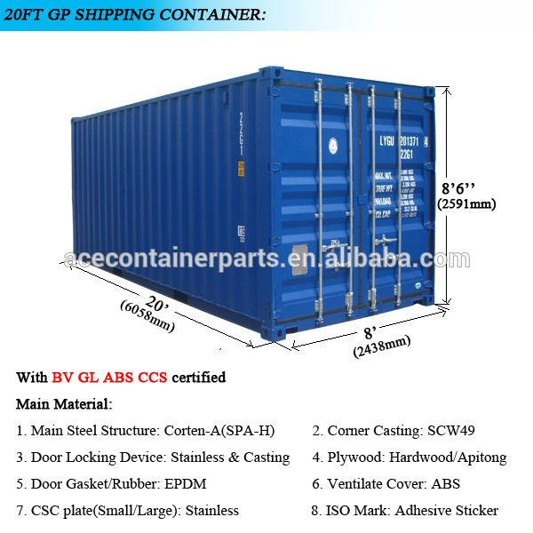Shipping Container Sale To Philippines Shipping Container Locker Storage Dry Container