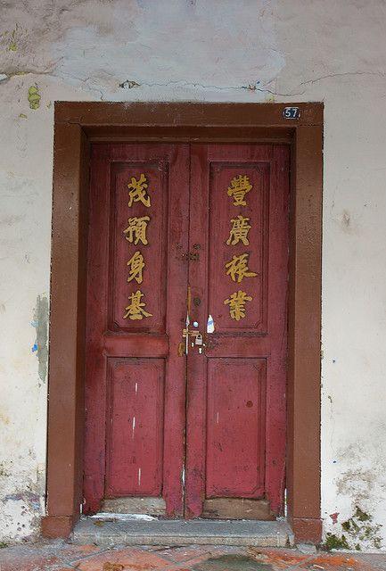 Old Chinese Door Chinese Door Beautiful Doors Gorgeous Doors