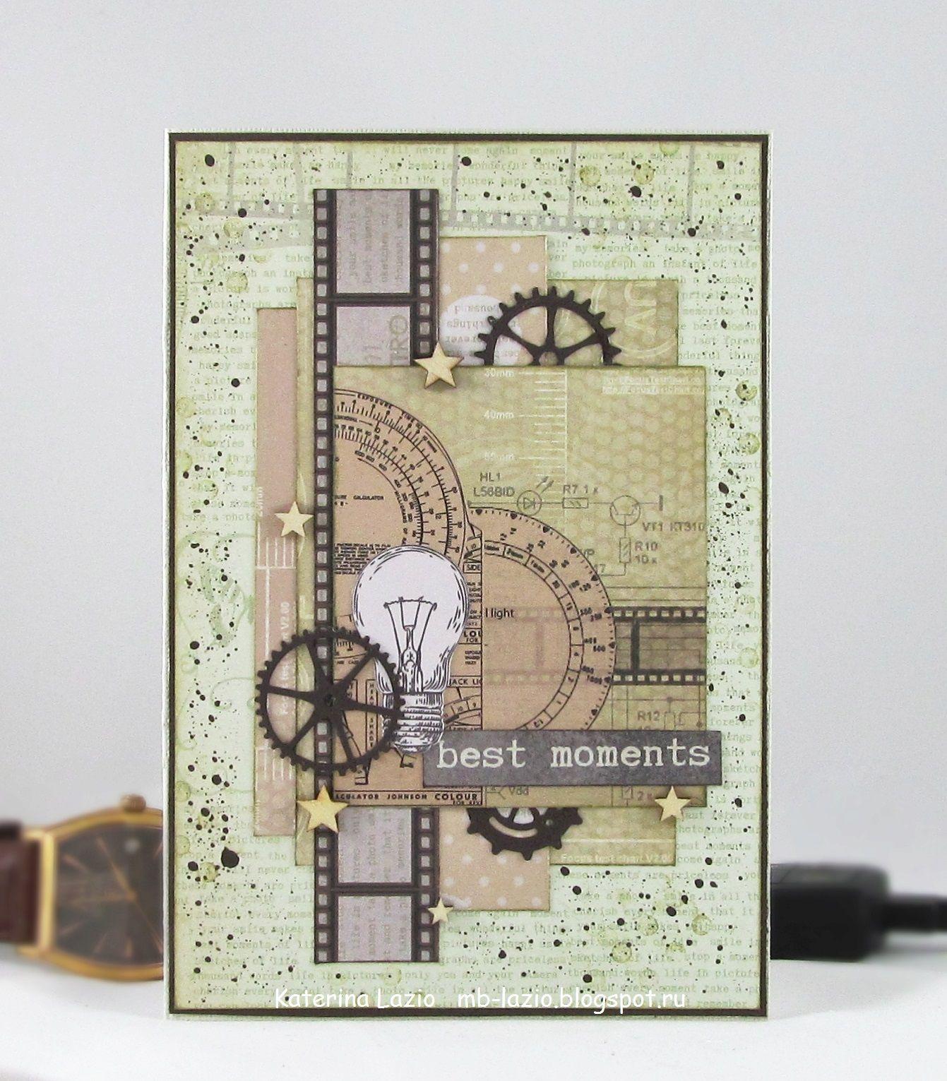 Мужские открытки схемы