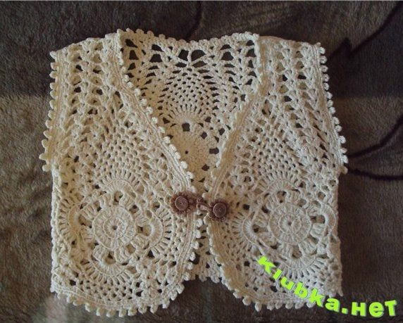 Chaleco   Tricot et crochet, Crochet, Crochet gilet bébé