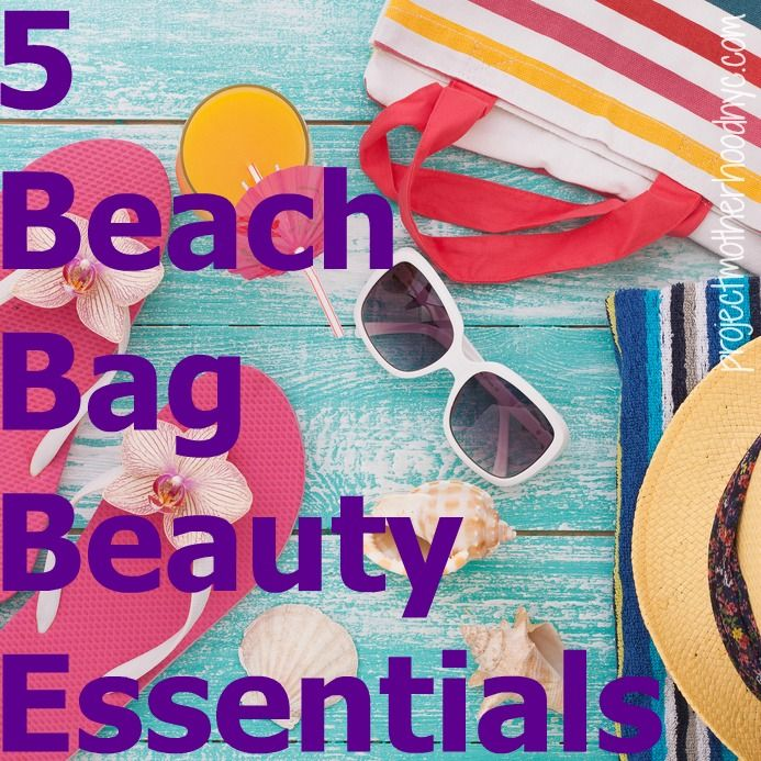 The Best Beauty Products for the Beach #beautyessentials