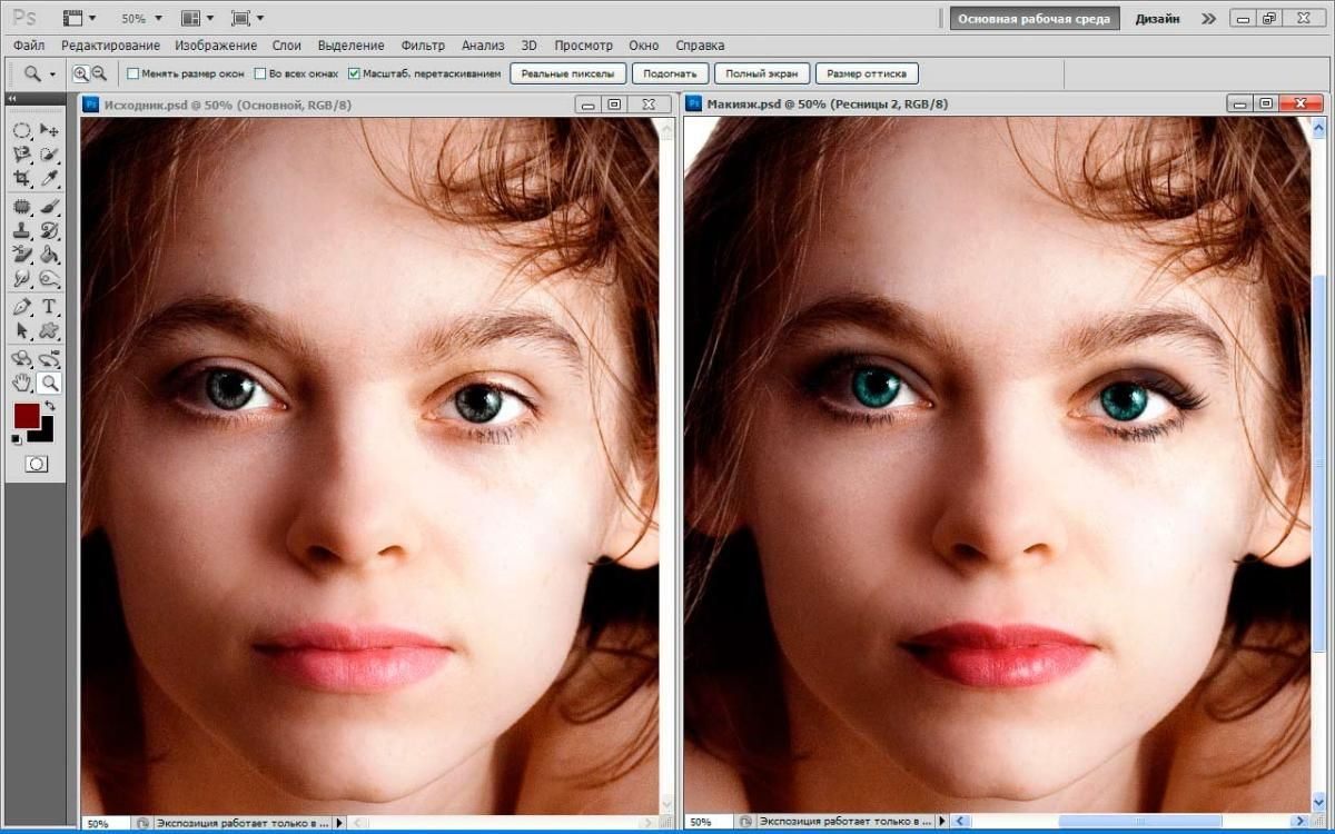 Фотошоп онлайн сделать картинку