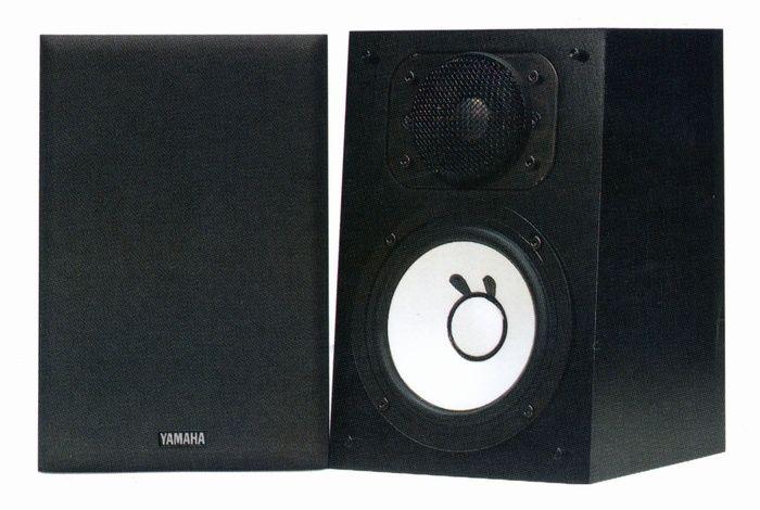 Yamaha Ns E1000 1991 Vintage Speakers Pinterest