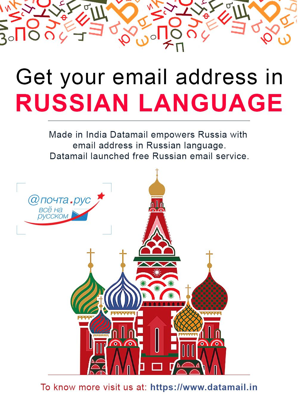 free russian email account