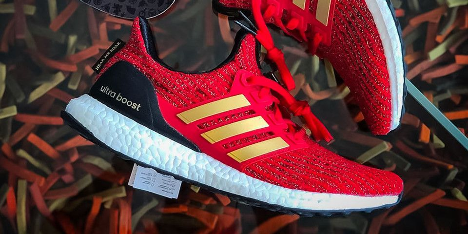 """House Lannister"""" adidas Ultra Boost, Men's Fashion, Men's"""
