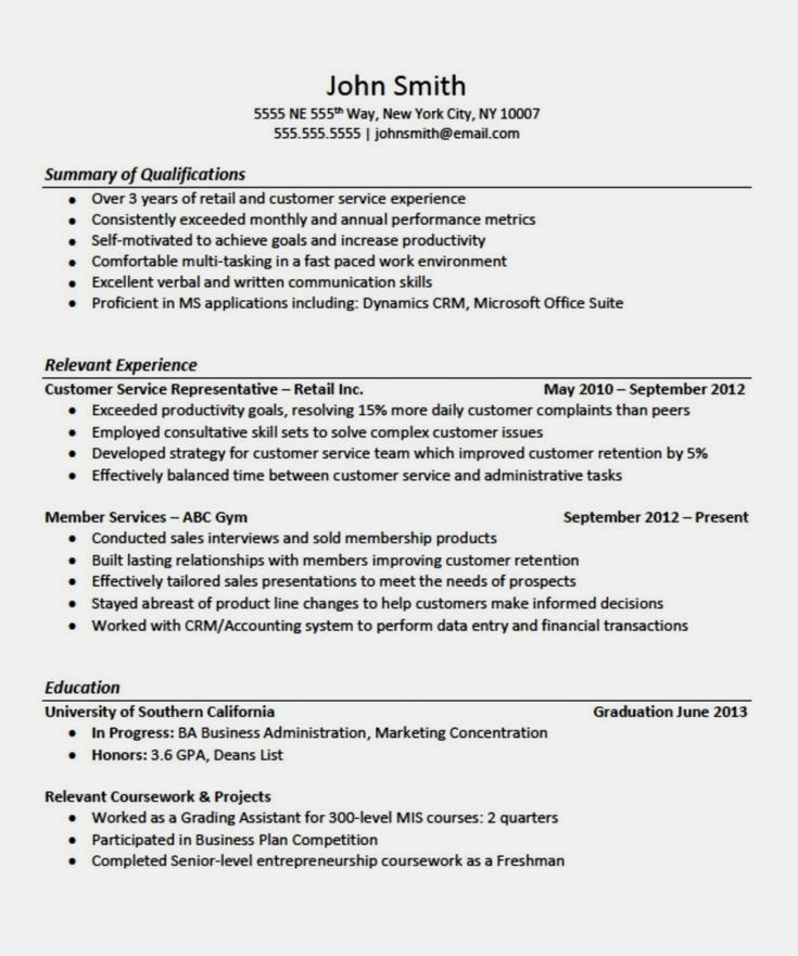Resume Examples No Job Experience 1 Resume Examples Pinterest Resume Examples No Experience Resume Ex Resume No Experience Resume Examples Job Resume