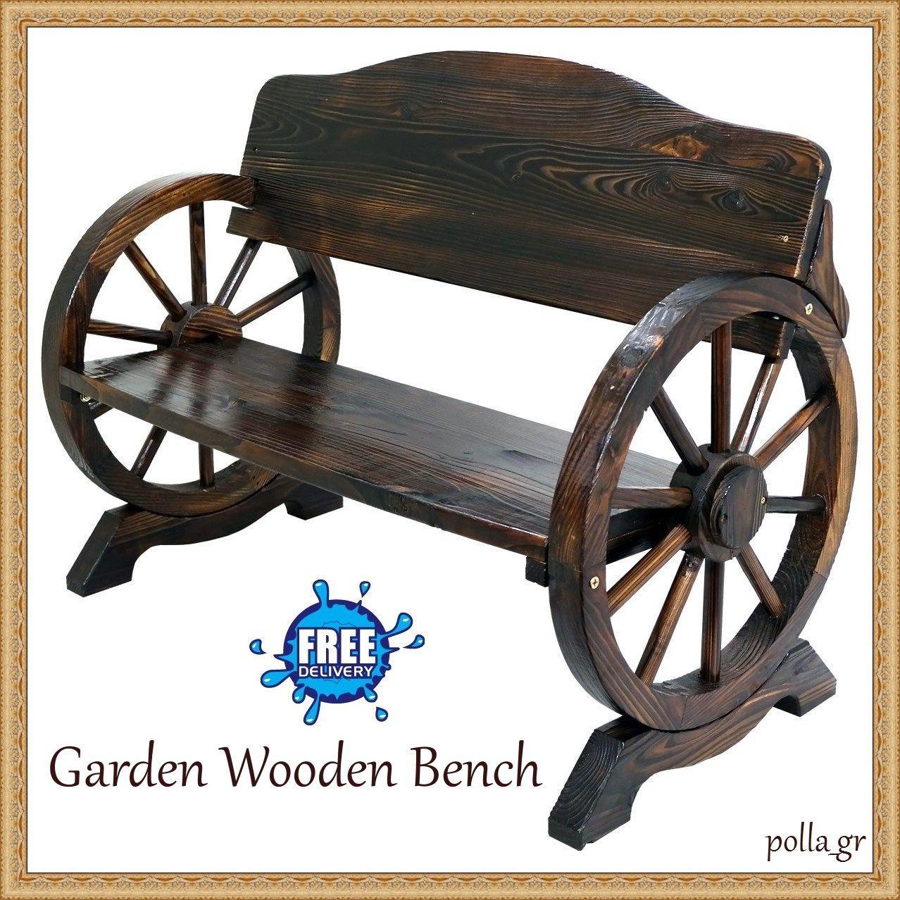 Garden Wooden Bench Patio Outdoor Furniture Deck Porch 400 x 300
