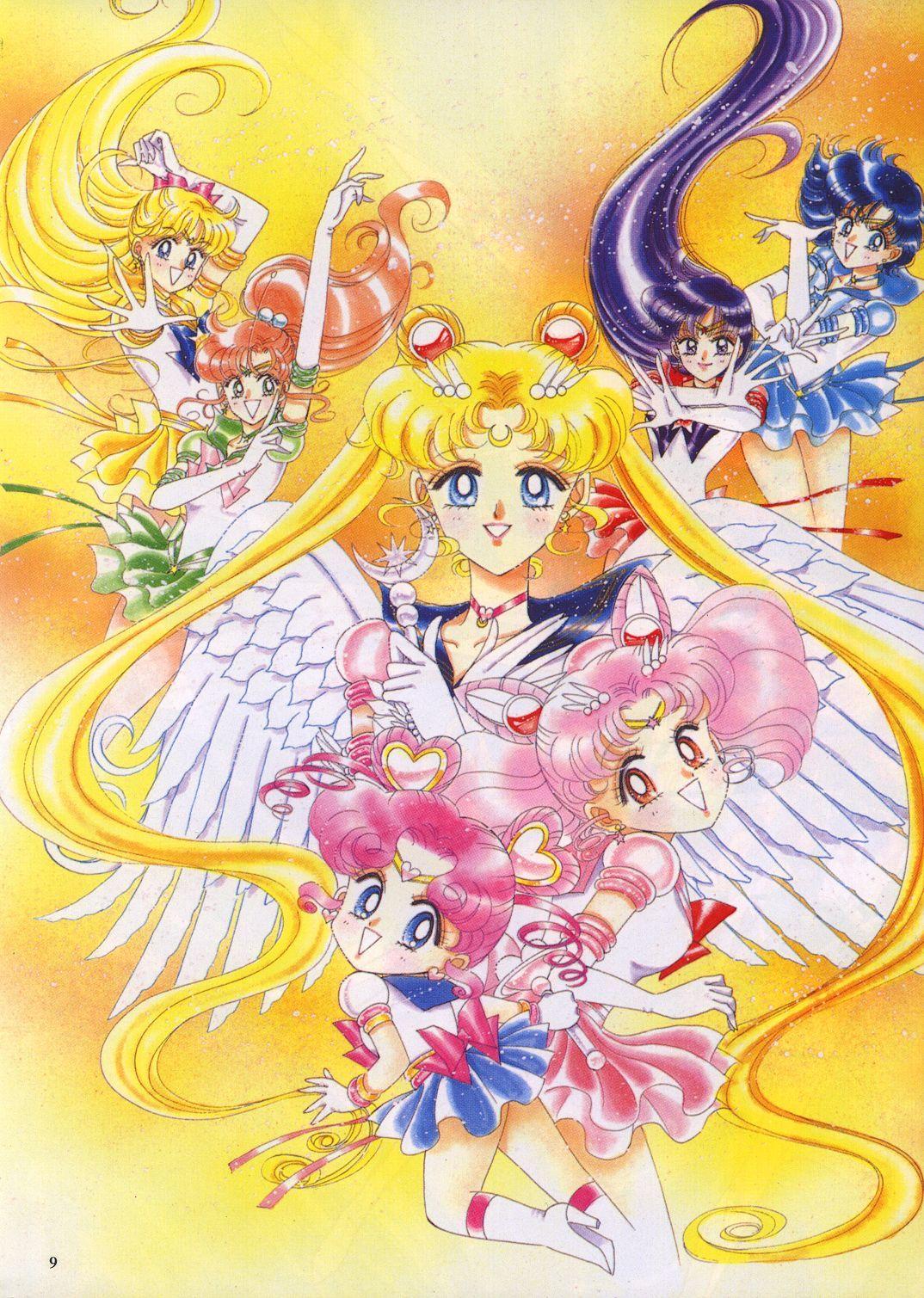 美少女戦士セーラームーン sailor stars vol.1