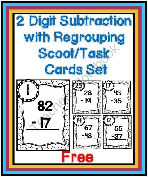 Teacher Made Math Center Learning Resource Game Two-Digit Subtraction Regrouping