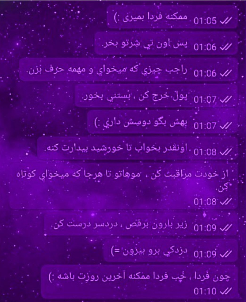 Pin On Farsi Text